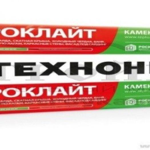 Базальтовый утеплитель РОКЛАЙТ 1,2*0,6*0,05 (6 шт/уп.) 0,216м3 0